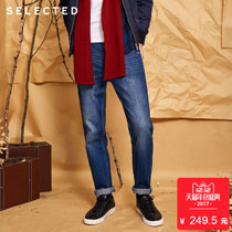 Selected autumn pure cotton casual jeans