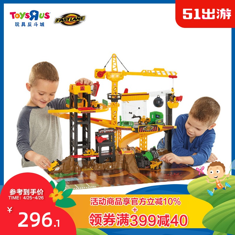 Toy Anti-Trump City Extreme Speed Line Engineering Kit contains 5 cars boy tower crane track 38768