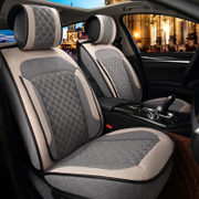 Car seat four seasons general all around the old Buick Excelle new Regal Hideo flax car cushion seat cover in winter in Changan