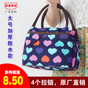 Three layers of waterproof and oil proof zipper Oxford cloth bags leisure handbag small lunch lunch boxes for mummy cloth bag