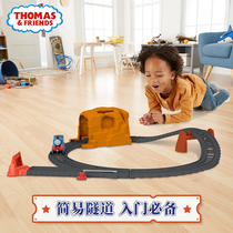 Mattel Thomas track Master Series simple tunnel set Train toy track childrens toy GXD45