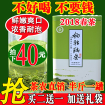 2018 New Tea Jiangxi Luanchuan Dog Tea Brain Bulk Super Mountain Mist Maojian Aromatic Green Tea 250g
