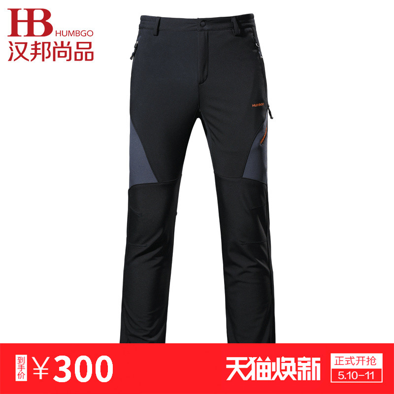 Hanbang Shangpin Waterproof Soft-shell Charge Pants with Fleece and Thickened Windproof Pants for Men and Women Outdoor Pants with Fleece Climbing Pants in Autumn and Winter