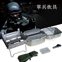 Genuine 05 Individual field cooker Multifunctional tableware outdoor individual lunch box field cooker individual rations