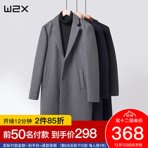 Thickened Winter Korean version of Business Cashmere mens Niko coat