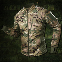 MC Multi-Terrain camouflage CP All-terrain waterproof velvet warm cold clothing riding jacket tactical charge clothes
