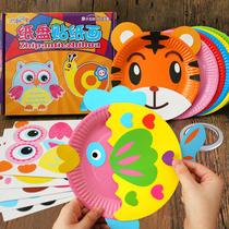 Twelve zodiac color paper plate sticker stickers kindergarten children creative manual DIY production material package.