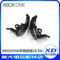 XBOXONE handle Repair accessories LB RB key set LB key set LB key key set of 2