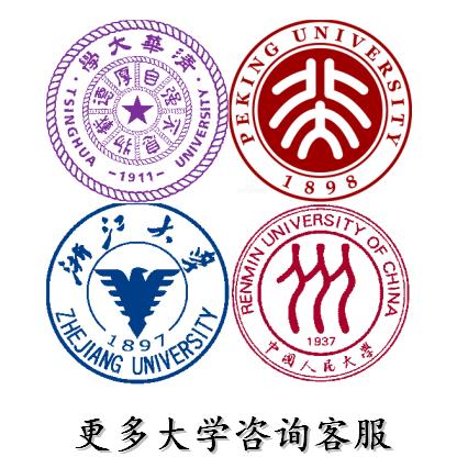 La bibliothèque universitaire Université chinoise de l'Université de Tsinghua Université de Pékin Université d'Anderse etc. est utilisée pour l'accès à distance à la base de données