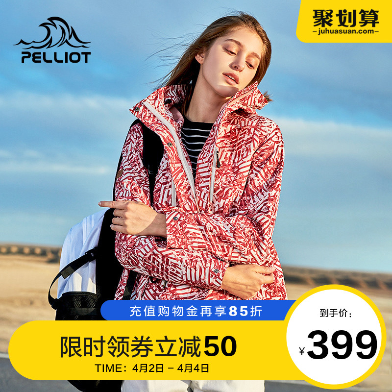 Burch and Spring and Autumn single-layer stormtrooper womens coat print medium-length fashion brand windshield waterproof outdoor clothing