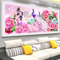 5d diamond painting full drill new living room flower rich 2019 diamond embroidery point paste drill cross stitch brick Peacock