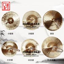 Xiao Jing cymbals big head hat cymbals waist drum cymbals broad cymbals copper cymbals cymbals army drum cymbals ring copper cymbals gongs and drums cymbals