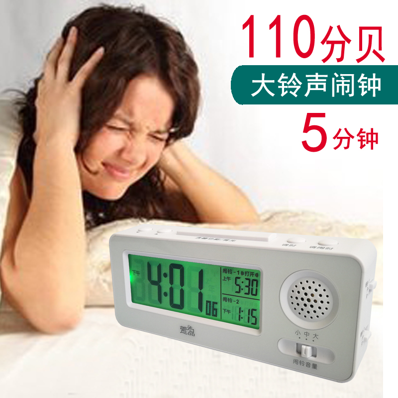 Alarm clock super loud abnormal alarm volume super loud creative personality students wake up with lazy artifacts