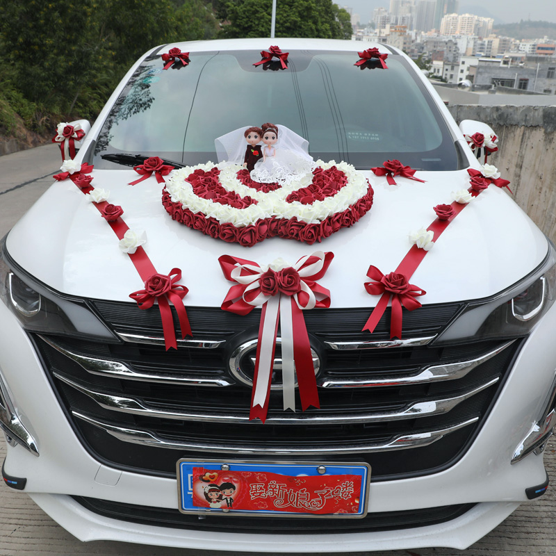 The main wedding car decoration kit supplies wedding team decorated suction cup-style creative flower car dress bride car wine red