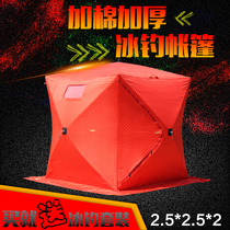 Ice fishing tent with cotton thickened ice fishing winter fishing tent full-body cotton automatic speed open ice fishing house equipment