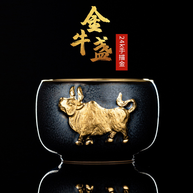 Ceramic embossed taurus gold like a tea cup big master cup hand-built cow year gift Chen for the master