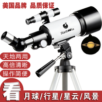 American Astronomical Telescope professional stargazing HD Deep Space adult students night vision 5000 times times high magnification 10000