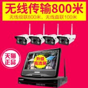 The wireless monitor equipment set machine outdoor wide-angle camera WiFi HD commercial mobile phone home