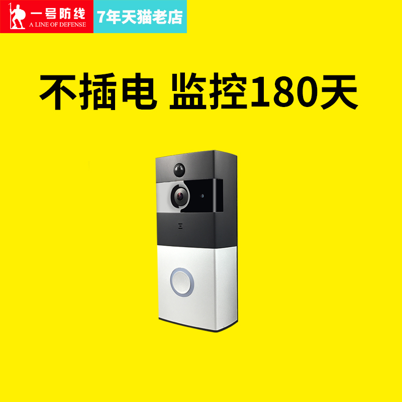 Home surveillance mobile phone remote camera Home monitor wireless WiFi indoor night vision HD camera