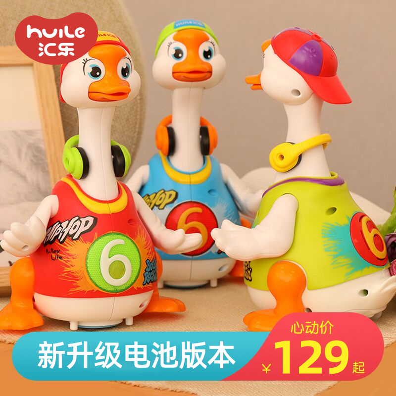 Huile learn to climb toys Baby guide rocking goose will sing and dance electric help climb baby crawling funny baby artifact