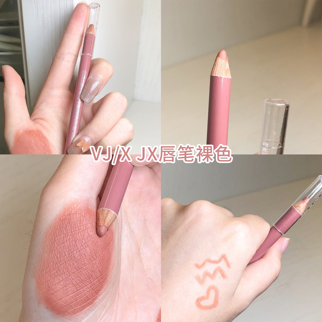 Pony Korea recommends J X JX Professional 脣 line pen 脣 nude PEACH for long-lasting nude PEACH