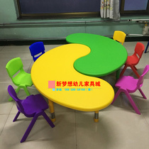 Kindergarten Plastic Moon Table arc table environmental thickening plastic Moon table reading table activity Game Moon Table