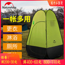 NH Move easy Speed account outside portable dressing tent mobile toilet bathing tent bath Fishing Tent