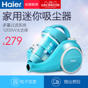 Haier ZW1202C household vacuum cleaner vacuum cleaner genuine small powerful except mites
