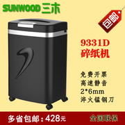 Miki shredder SD9331D black mute 5 confidential documents include post office household crushing