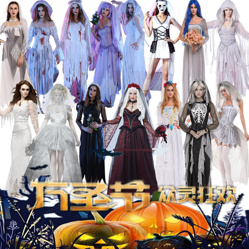 Cosplay Clothes,Halloween Clothes,Halloween adult cosplay costume cosplay dress horror bloody ghost bride zombie party costume