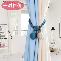 A pair of curtain straps simple modern European hanging ball tied curtain tie rope hanging spike tie flower hook fringed