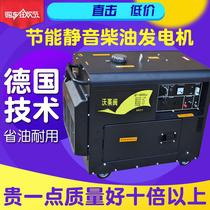 Бесшумная дизель-генераторная установка мощностью 20 кВт 12 15 18 кВт 10 8 6 5 бытовая 220 В маленькая трехфазная 380 В