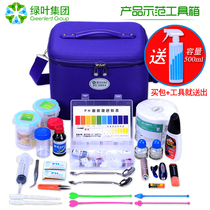 New 2018 Green Leaf Technology Group Demonstration box full set of direct sales demonstration Universal Large Product demonstration Toolbox