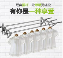 Stainless steel wall folding drying rack outdoor push and pull 1-3 pole 1-2.8 m balcony telescopic floating drying rod