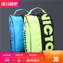 Victory Badminton Shoes storage bag Badminton shoe bag storage bag shoe bag