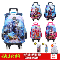 Childrens tie bag pupil cool peak male 1-3-6 grade female waterproof removable 36-wheeled climbing backpack