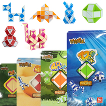 Childrens magic ruler 24 section 36 section 48 section 72 section set full set of primary school kindergarten toys