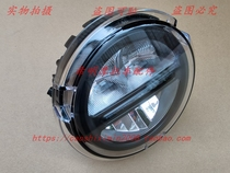 Suitable for new Continent Honda motorcycle parts CM300 headlight assembly LED headlight assembly physical map original parts