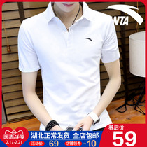 Anta short-sleeved T-shirt mens polo shirt official website flagship 2020 spring summer new breathable lapel white T sportswear
