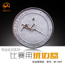 Pick Side Football Pick side coin throw side coin football referee equipment pick side football match Pick side