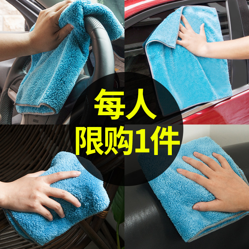 Car wash towel car wipe car cloth special towel absorb water thickening car with no hair does not leave marks brush car cloth home