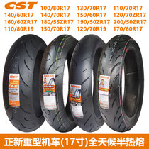 A new semi-hot-melt and wheels-tyres-motorcycle tyres-120 130 140 160 180 190 50 55 60 70ZR17