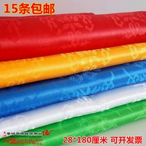Hada wholesale Beibao Five colors Hada Mongolian Tibetan Hada National supplies Etiquette supplies 28*180cm