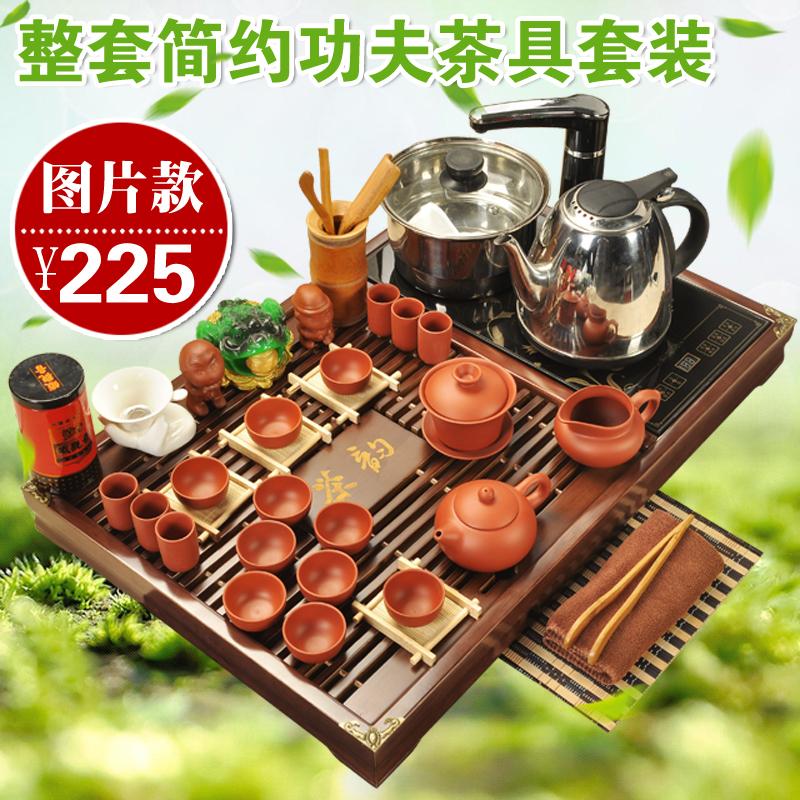 Dongpai courtyard home practical simple set of purple sand ceramic kung fu tea set solid wood tea plate pumping electrical appliances