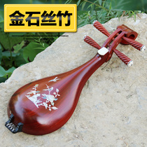 Manufacturer Promotion Band playing beginners grade red sandalwood wood shell carving liuqin musical instrument gift accessories chord Paddle Van Nest