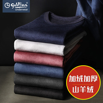 Kim Lee to warm mens mountain cashmere thickened velvet cotton sweaters