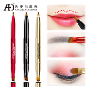 Lipstick lip brush brush telescopic portable mini cosmetic brush lip pencil eyebrow eyeliner brush eye shadow brush with cover
