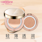 Gucci to cushion BB cream nude make-up Concealer lasting moisturizing moisturizing strong isolation makeup