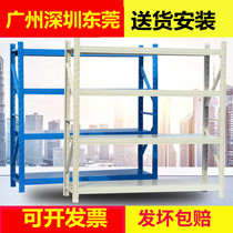 Shelf display rack Storage Multi-storey warehouse warehouse warehouse detachable warehouse express household heavy-duty iron shelf