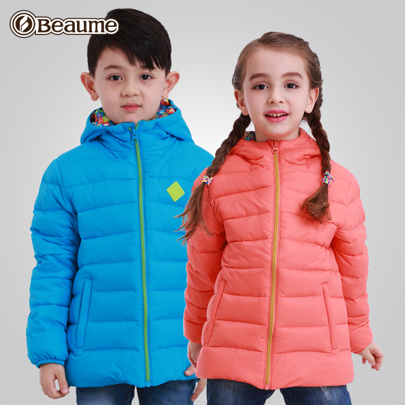 Beaume children's cap down jacket, windproof, warm, light color white duck down jacket, Baomei down jacket in winter